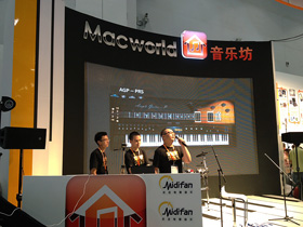 The first day in Macworld